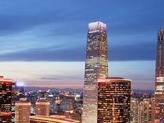 中国国际贸易中心