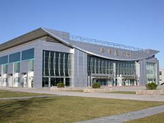北京海淀展览馆