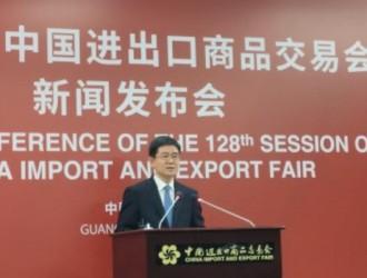 第128届广交会10月15-24日在网上举办