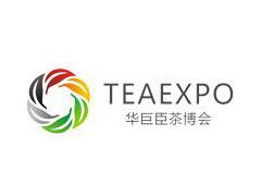 2020第4届北京国际茶产业博览会
