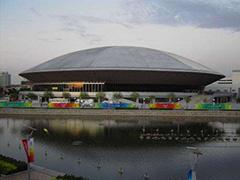 天津体育展览中心
