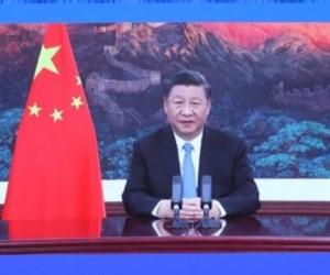 习近平在第三届中国国际进口博览会开幕式上发表演讲