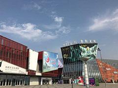 苏州广电国际会展中心