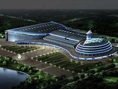宁海国际会展中心
