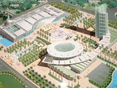 台州国际会展中心