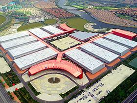 青岛国际博览中心