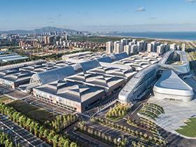 青岛世界博览城