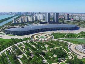 东营黄河国际会展中心