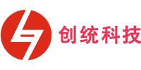 青岛创统科技发展有限公司