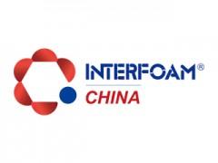 2021年上海国际发泡材料技术工业展览会