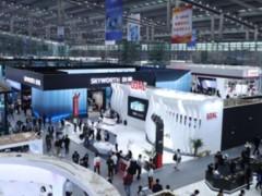 第九届中国电子信息博览会在深圳开幕