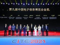 雷曼8K超高清显示屏获第九届中国电子信息博览会金奖
