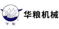江苏华粮机械有限公司