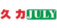 东莞市巨力气动液压设备有限公司